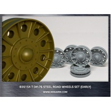 T-34/76 Steel road wheels set (early version) for Dragon, Zvezda kits 1/35