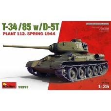 T-34/85 w/D-5T Plant 112. Spring 1944 1/35