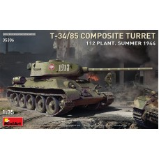 T-34-85 Composite Turret. 112 Plant. Summer 1944 1/35