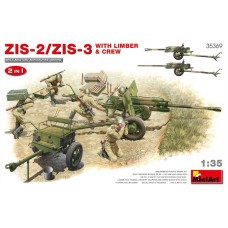 ZiS-2/ZiS-3 with Limber & Crew 2 in 1 1/35
