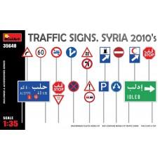 Traffic Signs. Syria 2010's 1/35