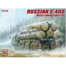 S-400 Missile Launcher Early Type 1/72