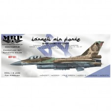 MRP-S01 Israeli Air Force Set (6 jars set)