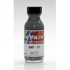 MRP-019 AMT-11 Blue Grey