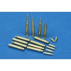 7.5cm KwK42 L/70 ammunition (1/48)
