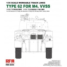 Workable Type 62 Tracks for M4 VVSS 1/35