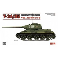 """T-34/85 No.183 Factory Chinese Volunteer """"215"""" 1/35"""