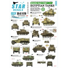 Star Decals 35-C1179 Middle East 1948 #1 1/35