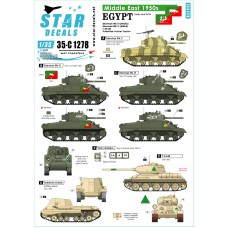 Star Decals 35-C1278 Middle East in the 1950s 1/35