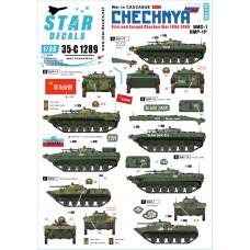 Star Decals 35-C1289 War in Caucasus #3 1/35