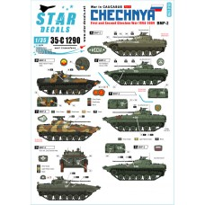 Star Decals 35-C1290 War in Caucasus #4 1/35