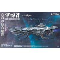 Space Submarine I-400 1/144