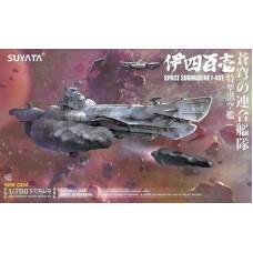 Space Submarine I-401 1/144
