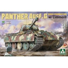Panther Ausf.G Early Production with Zimmerit 1/35