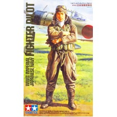 Japanese Fighter Pilot - WWII Imperial Navy 1/16