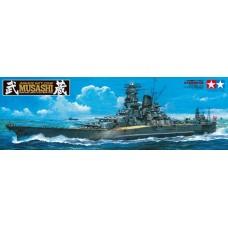 Musashi 1/350