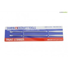 Paint Stirrer 2 pcs
