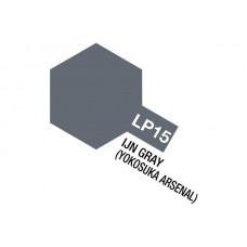 LP-15 IJN Gray (Yokosuka Arsenal)