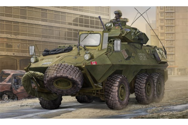Canadian AVGP Grizzly (Late) 1/35
