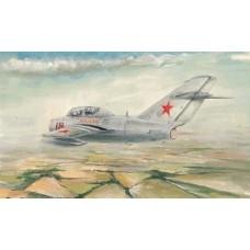 Mikoyan-Gurevich MiG-15UTI 'Midget' 1/48