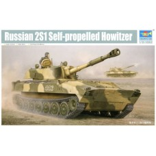 2S1 Self-propelled Howitzer 1/35