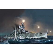 Fiume Italian Heavy Cruiser 1/350