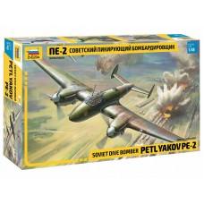 Petlyakov Pe-2 1/48