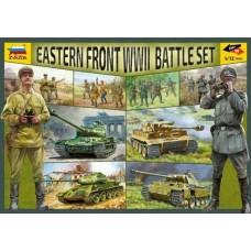 Eastern Front WWII Battle Set 1/72