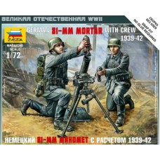German 81mm mortar with crew 1939 - 1942 1/72