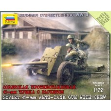 Soviet 45mm anti-tank gun with crew 1/72