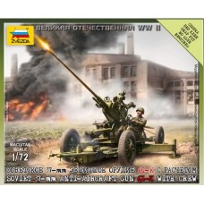 Soviet 37-mm Anti-Aircraft Gun 61-K with Crew 1/72