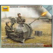 German 20-mm Anti-Aircraft Gun Flak-38 with Crew 1/72