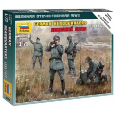 German HQ WWII 1/72