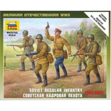Soviet Regular Infantry 1941-1942 1/72