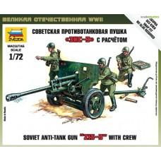 Soviet Zis-3 Gun 1/72