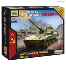 Gvozdika 122-MM Self Propelled Howitzer 1/100