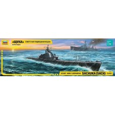 """""""Shchuka"""" (SHCH) class - Soviet WWII Submarine 1/144"""